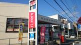 豊田新町郵便局
