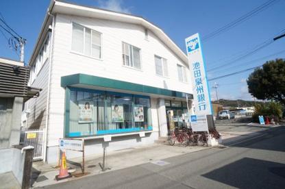 (株)池田泉州銀行 山本支店の画像1