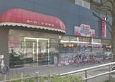 スーパーヤマザキ 東久留米駅西口店