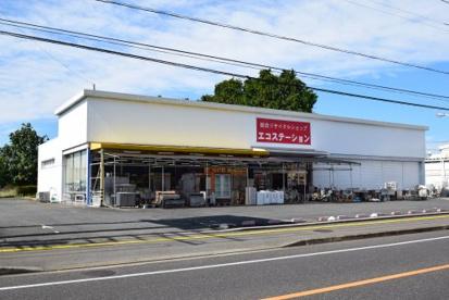 リサイクルショップ エコステーション大田原本町店の画像1