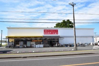 リサイクルショップ エコステーション大田原本町店の画像2