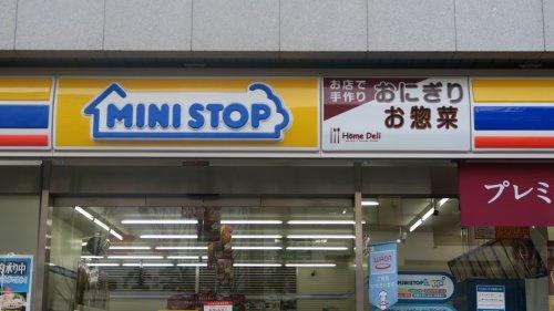 ミニストップ 東上野6丁目店の画像