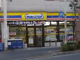 ミニストップ東上野2丁目店の画像