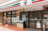 セブンイレブン日本橋堀留町2丁目店