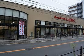 ファッションセンターしまむら東中浜店の画像1
