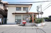 祇園原郵便局