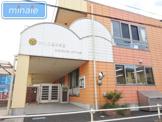 社会福祉法人すずみ会 大和田西保育園