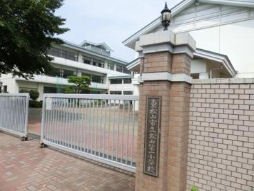 東松山市立 松山第一小学校の画像2