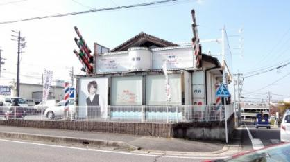 理容プラージュ 豊田高橋店の画像1