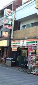 セブンイレブン中野都立家政店の画像1