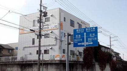 ITTO個別指導学院 豊田高橋校の画像1