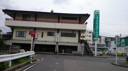 本源寺の画像1