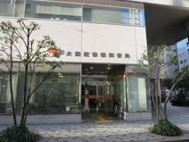大阪肥後橋郵便局