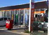 伊川谷郵便局