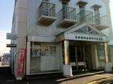 日新信用金庫 伊川谷支店