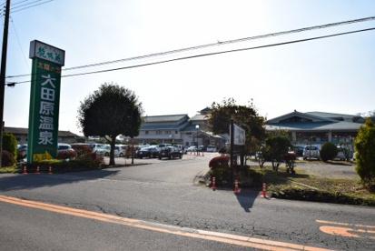 大田原温泉「日帰り温泉 太陽の湯」・ホテル龍城苑の画像1