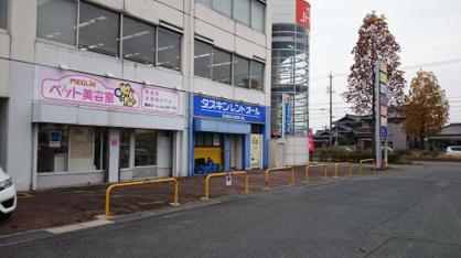 トヨタ生協メグリアハートプラザハートプラザ住設ダスキンレントオール 豊田ステーションの画像1