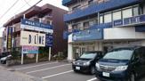 ポーラザビューティー豊田南店
