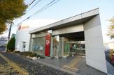 千葉銀行辰巳台支店