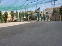 旗の台広場公園