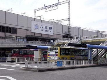 近鉄八尾駅の画像1