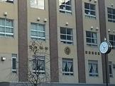 川口市立本町小学校