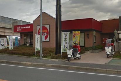 ガスト大阪狭山店の画像1