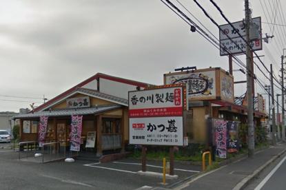かつ喜大阪狭山店の画像1