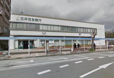 三井住友銀行 金剛支店の画像1