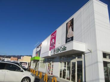Seriaオギノ貢川店の画像3