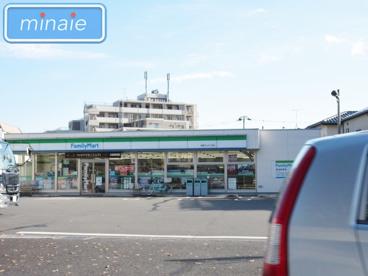 ファミリーマート船橋三山八丁目店の画像1