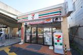 セブン-イレブン 八幡宿駅西口店