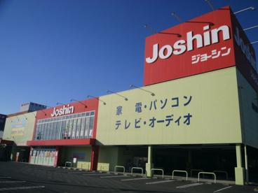 ジョーシン狭山店の画像1