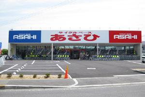サイクルベースあさひ大阪狭山店の画像1