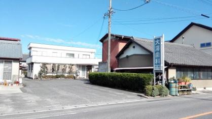 大澤歯科医院の画像1