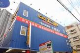 C&C 天六店