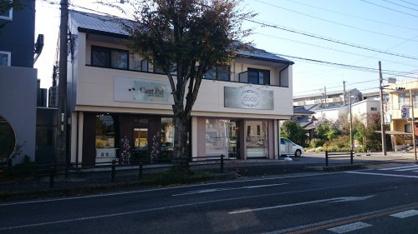 ビューティーサロン ココ 豊田店の画像1