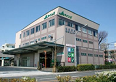 JAマインズ地域振興総合センターの画像1