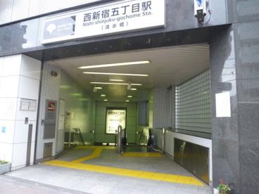 西新宿五丁目駅の画像1