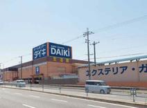 ダイキ 堺美原店