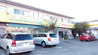クリーニングベル豊田店の画像1
