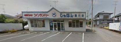 コインランドリーしゃぼん 韮川店の画像1