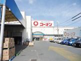 ホームセンターコーナン泉北店
