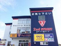 セカンドストリート狭山店