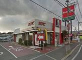 ケンタッキーフライドチキン 狭山亀の甲店