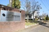 桜岡歯科医院