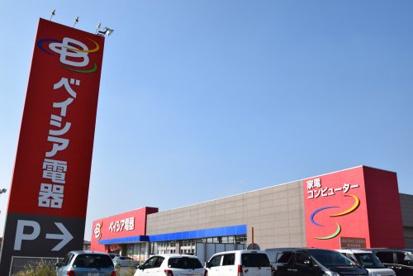 ベイシア電器 大田原店の画像2