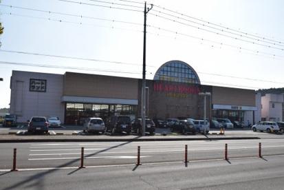 ハートブックス若草本店の画像1