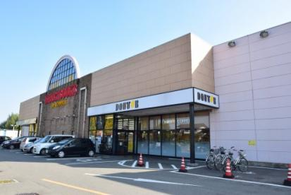 ハートブックス若草本店の画像2