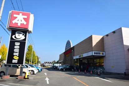 ハートブックス若草本店の画像3